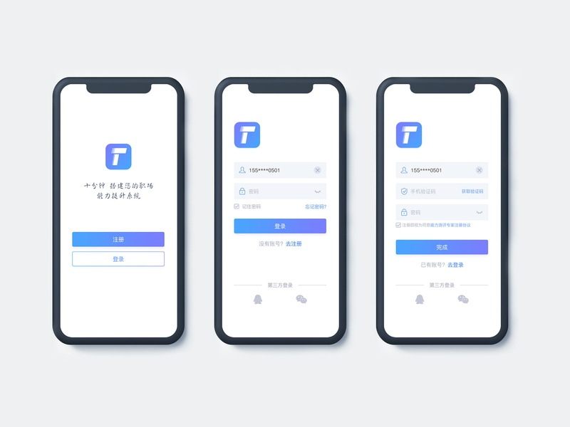 DailyUI 001 —Signup icon app ui design