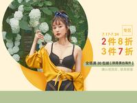 Work-web banner
