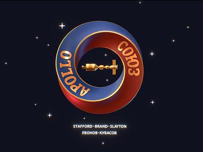 Soyuz Apollo '75 retro spacecraft usa ussr space sketchfab blender 3d emblem logotype logo