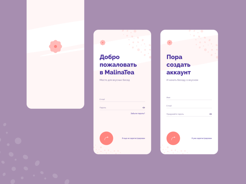 001_Daily UI_Sign up form sign in sign up minimalism ux ui figma daily ui app