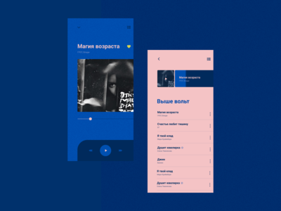 009_Daily UI_Music Player