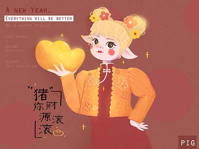 Miss pig illustration girl