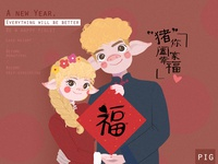 Miss pig 老图 illustration