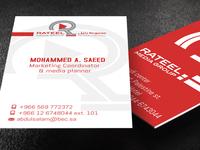 RATEEL B.CARD SAMPLE