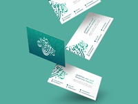 CARD SAMPLE + typography