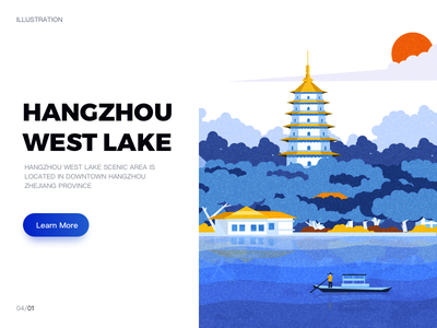 Hangzhou  West Lake web app ui design illustration