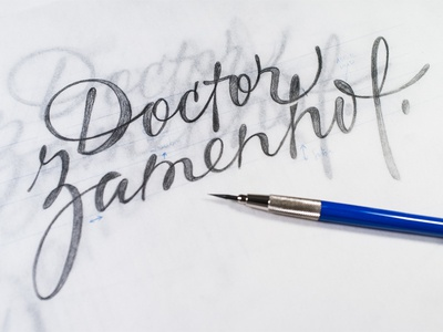 Doctor Zamenhof