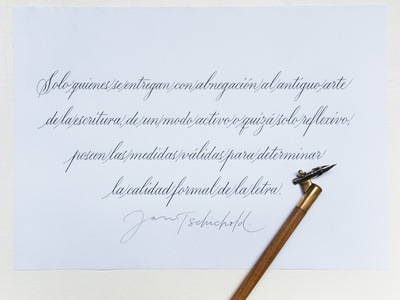 Copperplate Exercise
