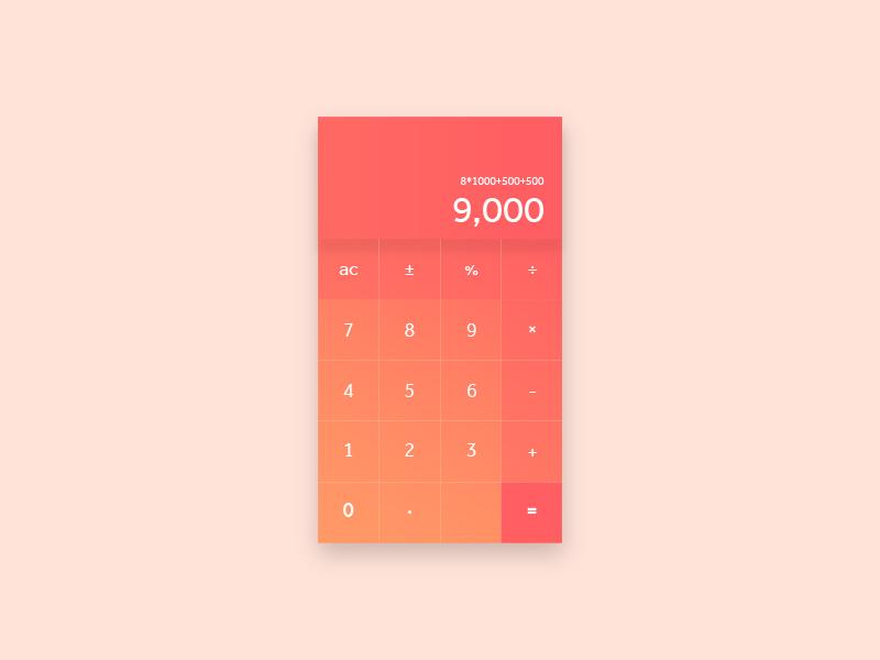 Daily UI #004 - Calculator red uieveryday gradient program calculator ui daily dailyui daily100