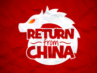 Return from China Branding