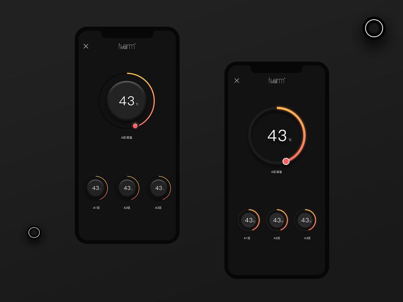 temperature control app design ui