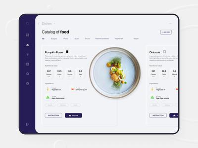 Luminarious — molecular cuisine, catalog, neomorphism neumorphism neomorphism molecular food uiux concept dribbble behance uidesign ux figma webdesign design ui