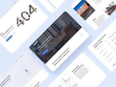 Audiovisual solution, Website eco system interaction minimal dribbble behance interface development ux uidesign figma webdesign solution audiovisual audio design ui