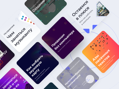 Podcasts covers, eCommerce visual design typography brandbook interaction yandexmusic itunes covers podcasts podcast instagram web dribbble uiux behance uidesign ux figma webdesign design ui