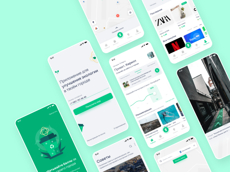 Eryon — ecology rescue, mobile application, ecology design webdesigner interface illustration application app design mobile app design mobile app green ecology final concept dribbble figma behance maildesigncup uiux ui