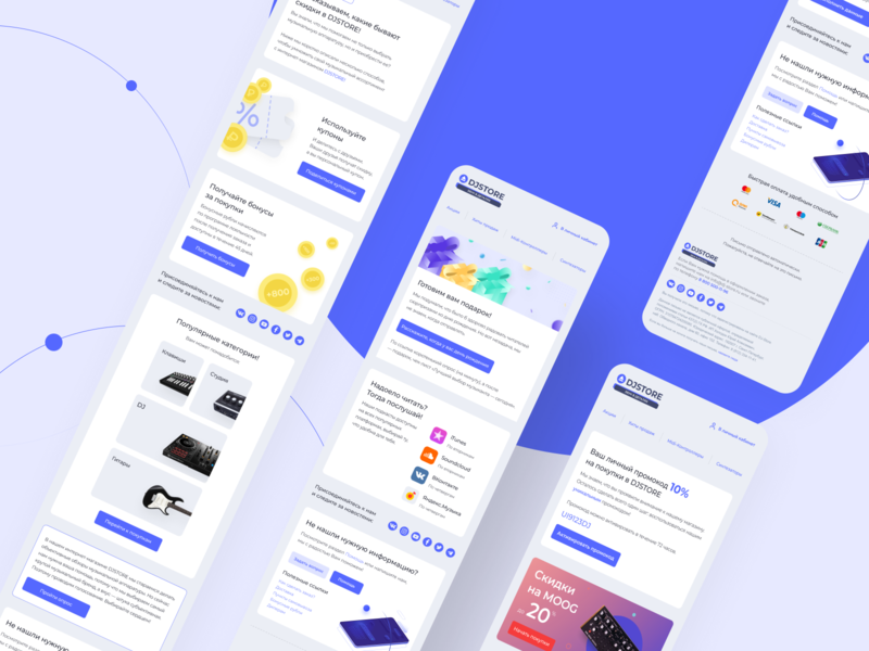 Music Store, e-commerce — emails music store music store djstore behance e-commerce email e-commerce triggers templates emails webdesigner web uidesign uiux dribbble ux figma webdesign design ui