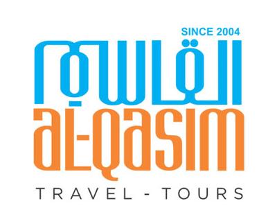 Al Qasim