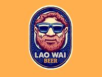 Reject Beer Label