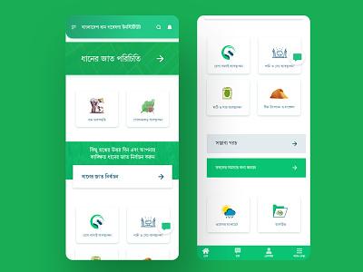BRII App uiux uidesign app ui design mobile app app ui