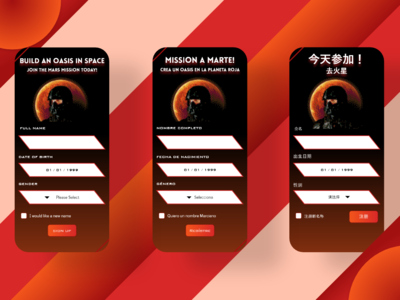 Join the Mars Mission Sign Up Screen