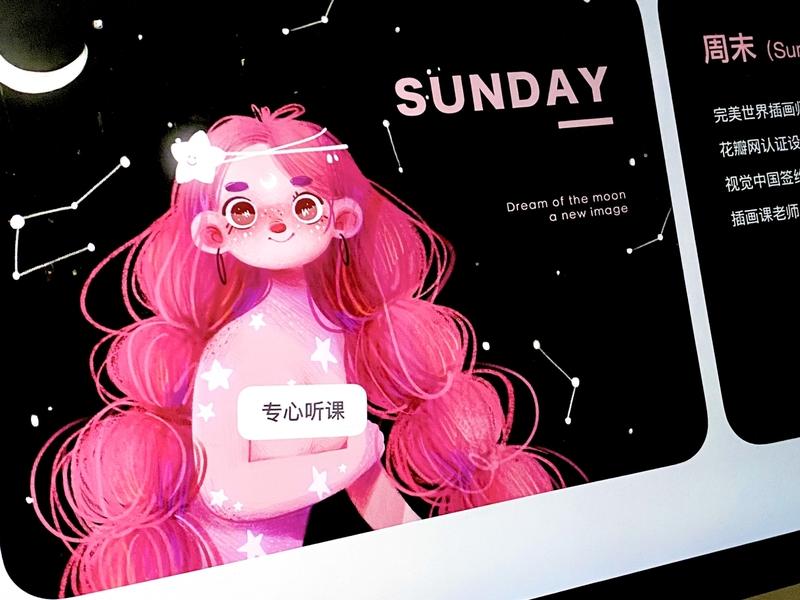 周末Sunday illustrator adobe photoshop portfolio design portrait illustration logo app plants character design flat typography website branding illustration design