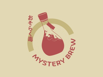 Mystery Brew logo design badge illustration vector art vector icon medicine apothecary alchemy vial badge design japanese drink potion