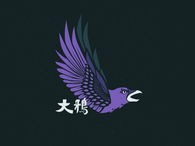 Raven (Great Crow) - 315/365 mascot cartoon flying fly shapes vector japanese wing bird crow raven