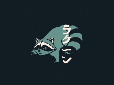 Raccoon - 316/365 illustration mascot cartoon animal cute tanooki tanuki raccoon