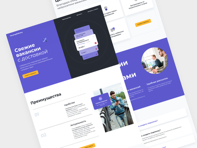 job subscription service minimal uidesign web figma webdesign design uxuidesign web design ui