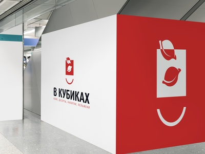 V KUBIKAKH dumplings children kids restaurant coffee cafe family cafe illustration logotype identity logo branding design