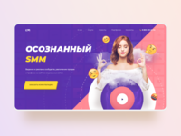 SMM agency / Landing Page Concept
