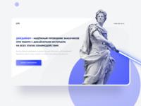 Landing page concept / Interior designer