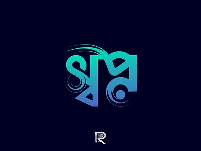 shapno logo design monogram logo bangla typography typography best logo logo vector design branding icon design shop shopno