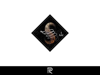 S Letter Vintage Logo monogram logo typography best logo vector logo design branding icon design vintage design letter logo s s letter logo vintage logo