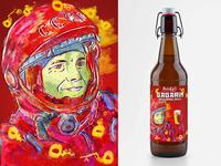 Gagarin Beer