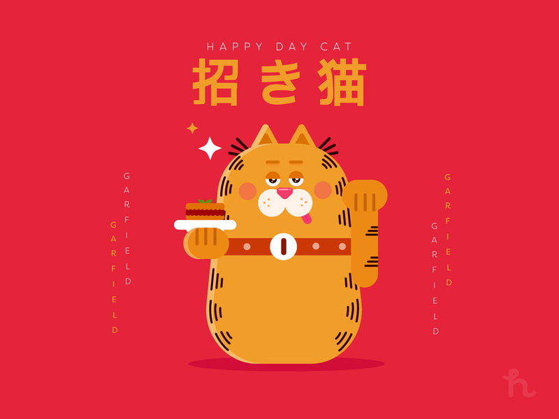 Happy Day Cat - Garfield happydaycat garfield illustration illustration vector character design flat design