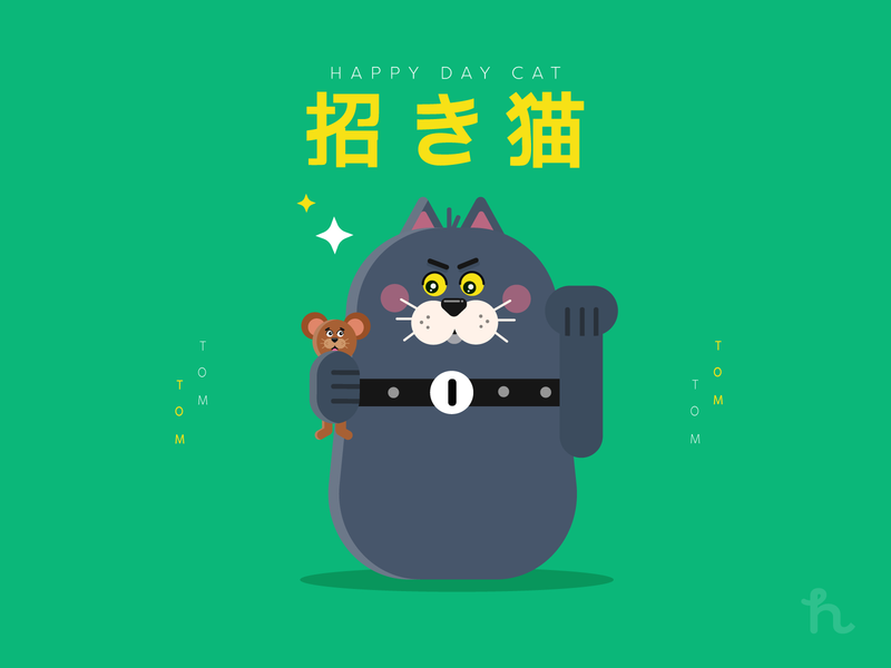 Happy Day Cat - Tom tomandjerry happydaycat illustration illustration vector character design flat design