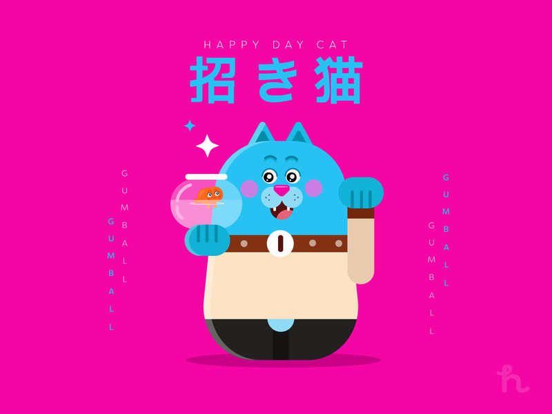 Happy Day Cat - Gumball happydaycat gumball illustration motion design illustration vector character design flat design