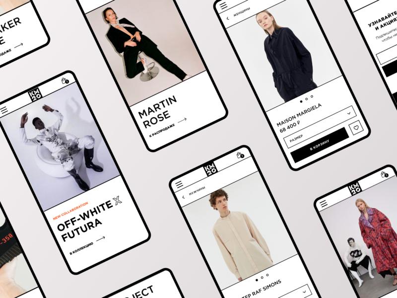 Concept Store Website