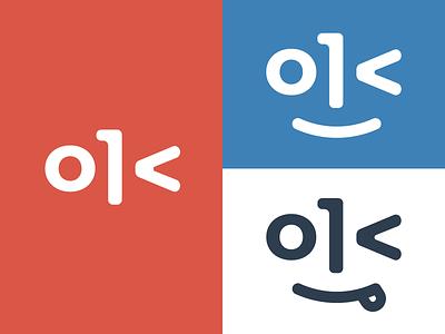 Ok Logo Exploration illustration logo design ok face minimal design branding clean logo flat graphic design