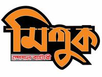 Misuk Spacial Logo