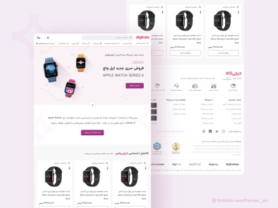 Apple Watch Landing product design product page website web design apple watch apple online store online shop user experience user interface landing page design landing ux ui landing page