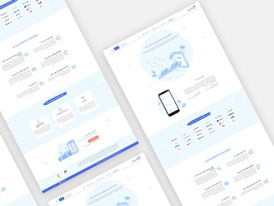 Adpartner Landing Page