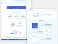Adpartner Landing Page II