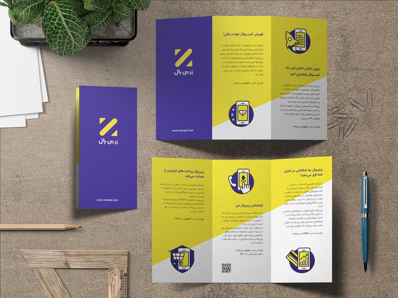 ZarinPal Brochure Design icon design icon yellow mockups mockup three fold 3 page catalog brochure design brochure company startup branding vector illustration graphic  design design