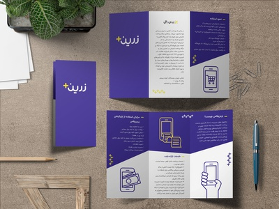 ZarinPlus Brochure Design