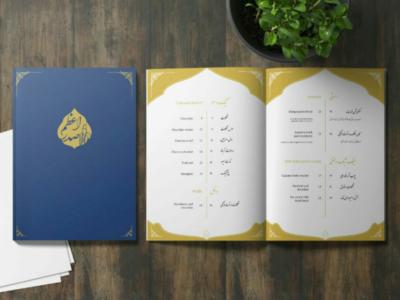 SadrAzam menu