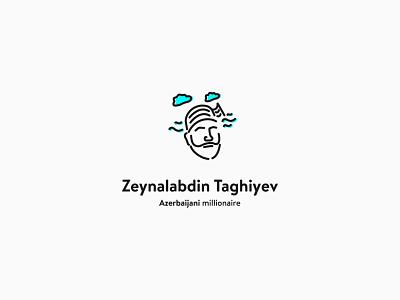 Zeynalabdin Taghiyev design