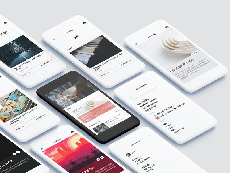 crowdfunding platform mobile design simple design branding sketch design mobile ux ui