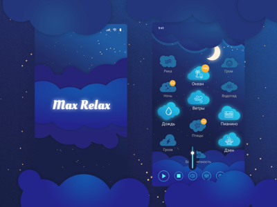 App for relaxation and sleep